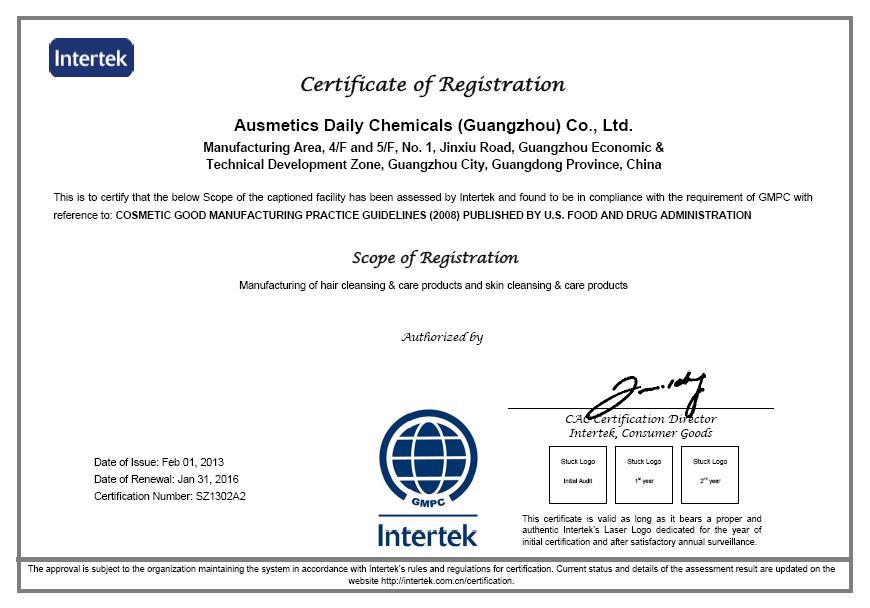 U.S. GMP certificate.jpg