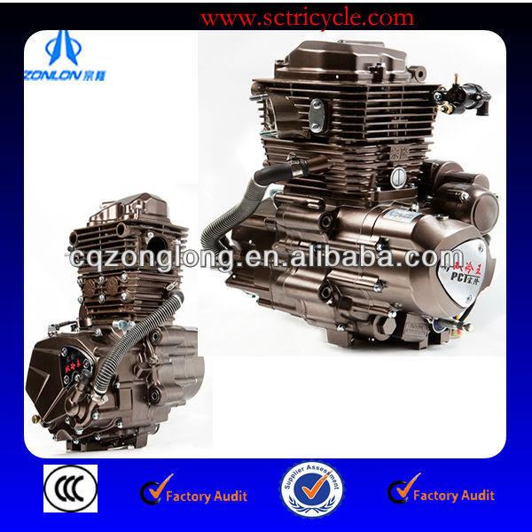 Three Wheel Cargo Motorcycle