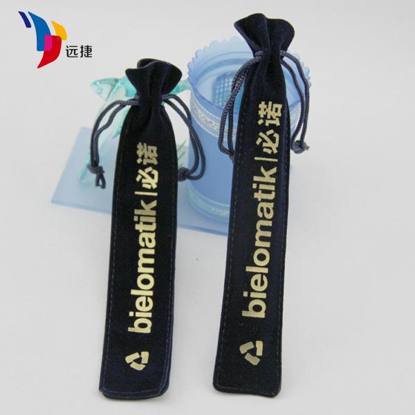Plush Velvet Pen Gift Bag