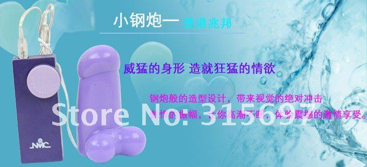 NMC Adult product,Artificial penis,NMC brand top quality penis,female sex ...