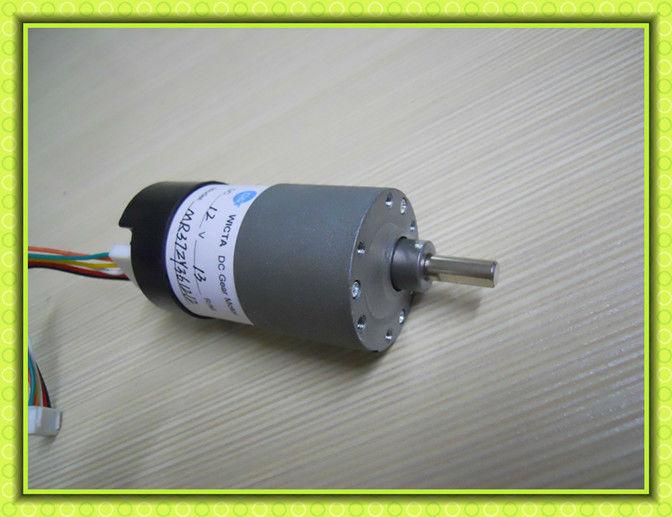Brushless Dc Motor With Encoder View Brushless Dc Motor