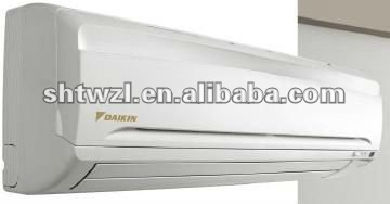 daikin split ac inverter