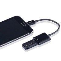 USB кабеля  S-ММЦ-1208l