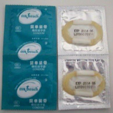 Most expensive condom, deluxe condom