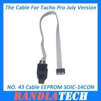 Диагностические кабели и разъемы Кабель для тахометра про