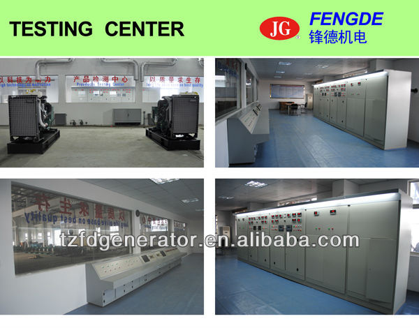 Famous manufacturer Fengde ltd china CE approved diesel generator set for sale