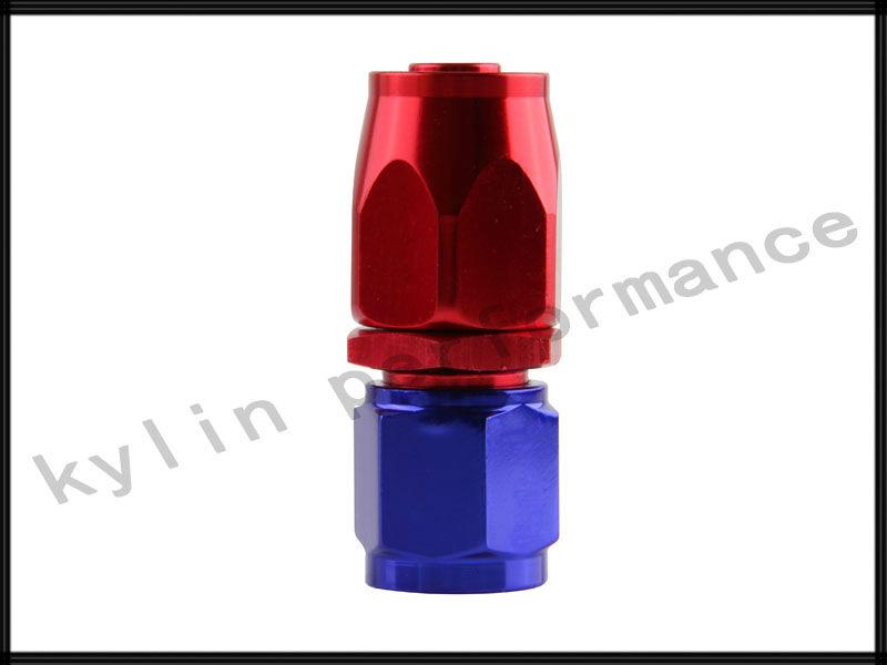 Kylin AN8 hose fittings