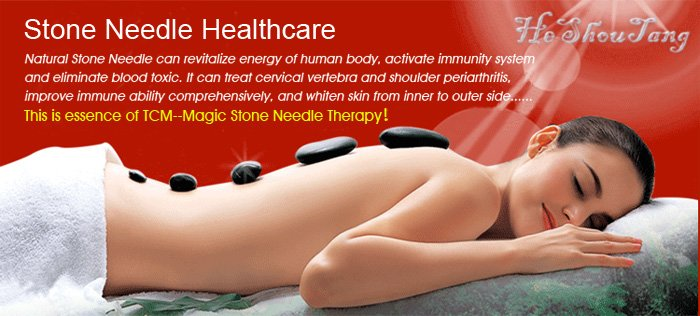 Sibin Stone Needle/ Bian stone/ Energy Stone Comb/ Cure hair loss, Constipation, Shoulder pain, Diabetes