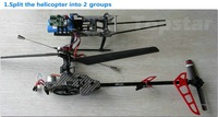 Free shipping for New Arrival MJX F45 BRUSHLESS Motor System(Version 2)