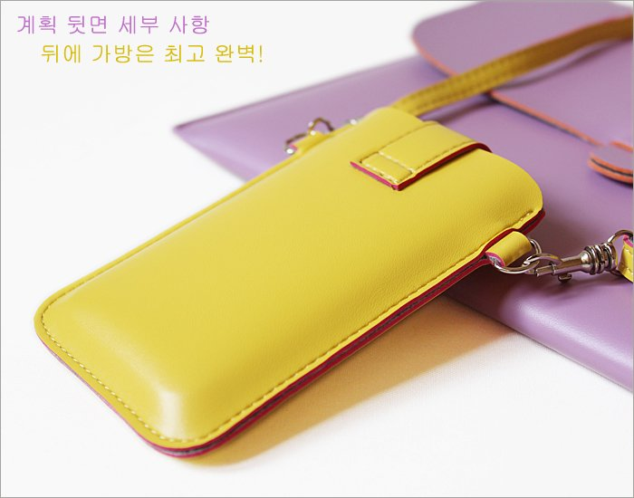 Original Korea wallet universal pouch for iphone 4g 4s Smart Multi case for blackberry galaxy s2 bags adroid phone girl's case