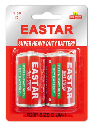 D Size Battery Carbon Zinc R20 Battery
