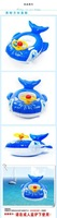 Надувной круг Best seliing! Inflatable Baby Swimming Ring Boat with steering wheel 1pcs