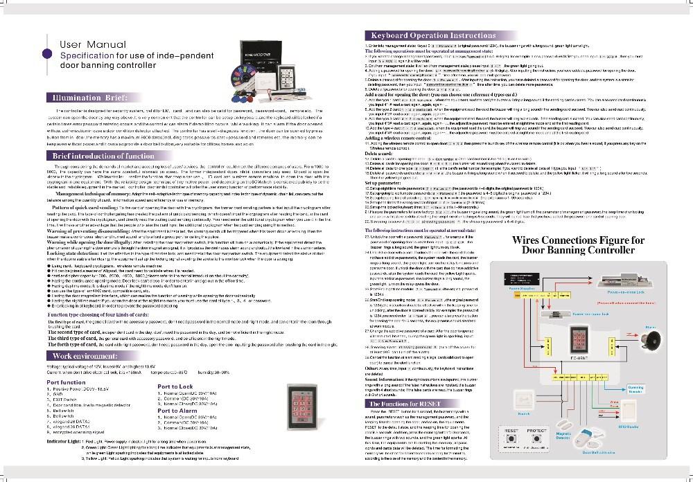 FC-898E manual