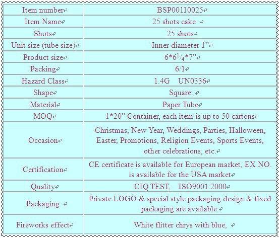BSP00110025-1.jpg