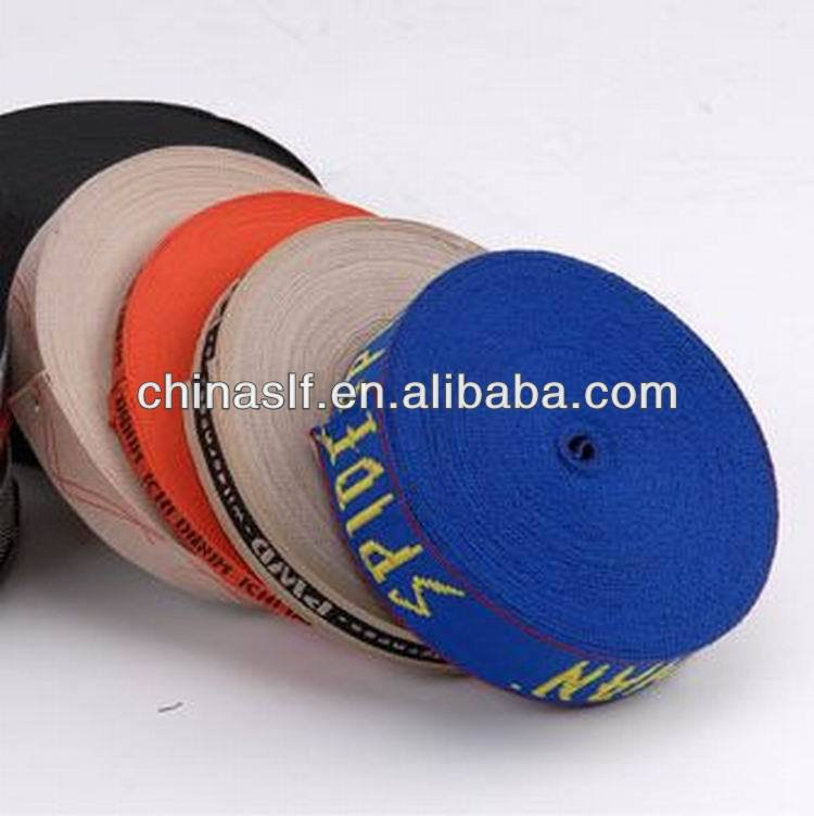 1.5 INCH JACQUARD ELASTIC BAND WITH DIFFERENT COLOR