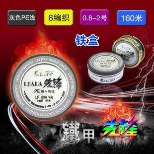 wholesale 160 meters \spool super strong mono nylon fishing line free shipping