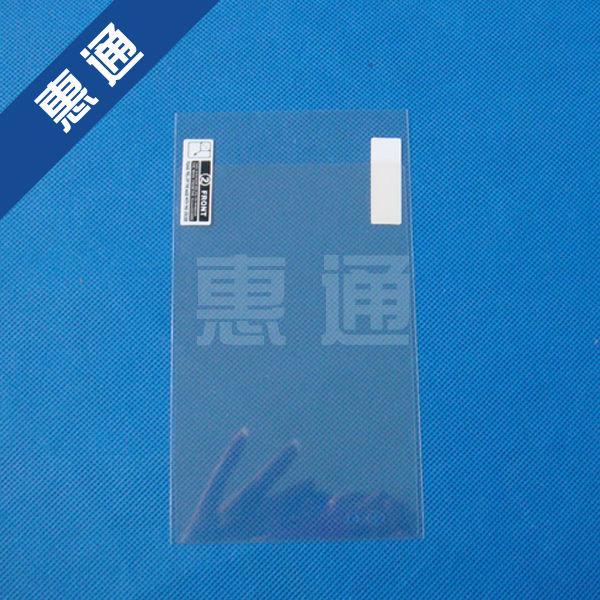LG F100 screen protector (2)