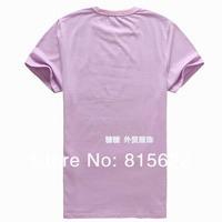 Мужская футболка D2sport o t