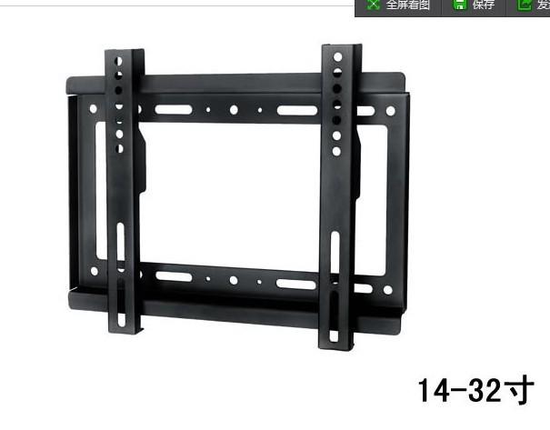 Потребительская электроника VESA LCD 14 15 19 22 26 28 30 32 42