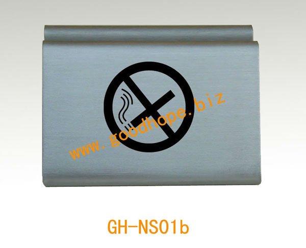 GH-NS01b.jpg
