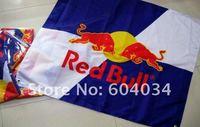Флаг 100 x 80 MS001