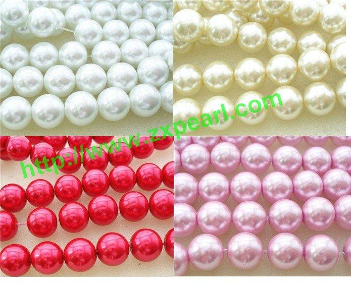 glass pearl bead ...jpg
