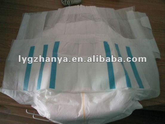 adult cloth diaper.jpg ...