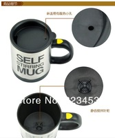 Кружка Multicolor Automatic coffee mixing cup stainless steel self stirring electic coffee mug electric stirring coffee cup, 2pcs\LOT