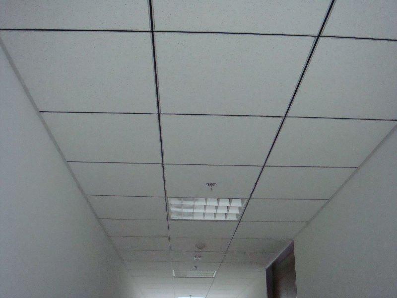 Mineral Fiber Board False Ceiling Mineral Fiber Ceiling Board