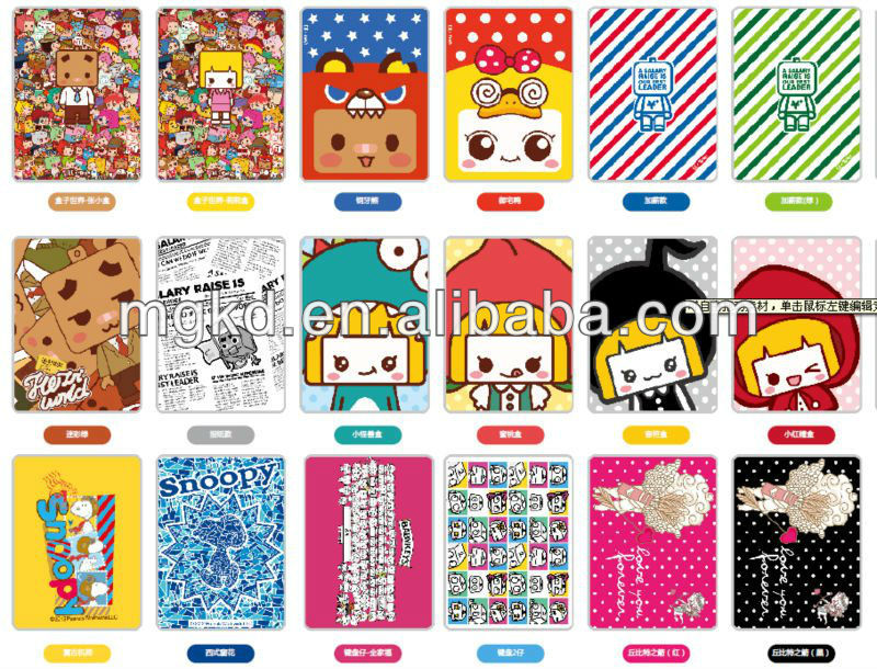 2013 Hot Sell Cute 3D Carving Design Case Cover For ipad mini