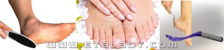 Colorful Handle Pedicure File Metal Foot File