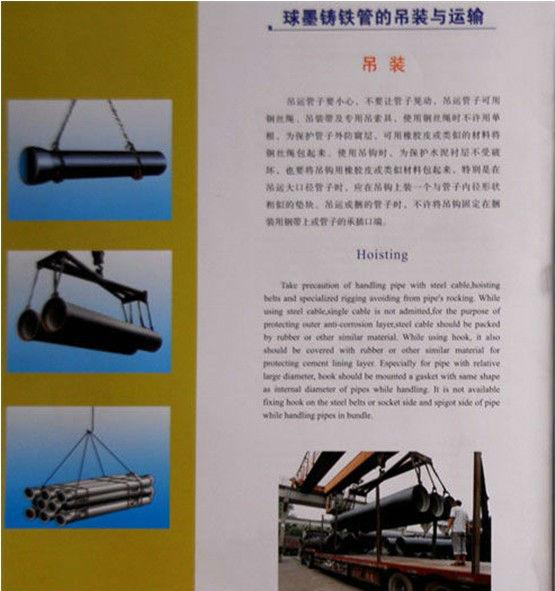 graphit iron