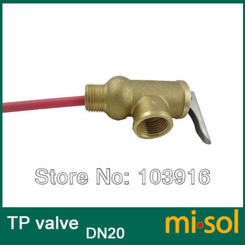 TP-valve-DN20-3