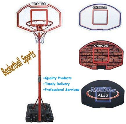 Portable Basketball Stand CDB-002