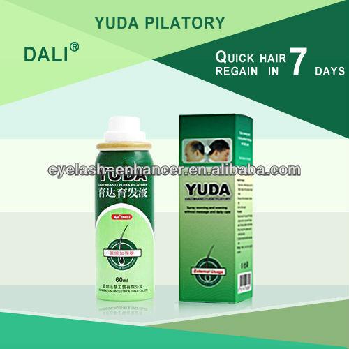 Beauty care hair removal liquid/strong effective hair loss spray