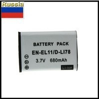 Аккумулятор 3.7 V 1100 mAh high quality Digital Camera Battery SLB-1137D SLB 1137D For Samsung TL34HD NV106 HD i85 i100