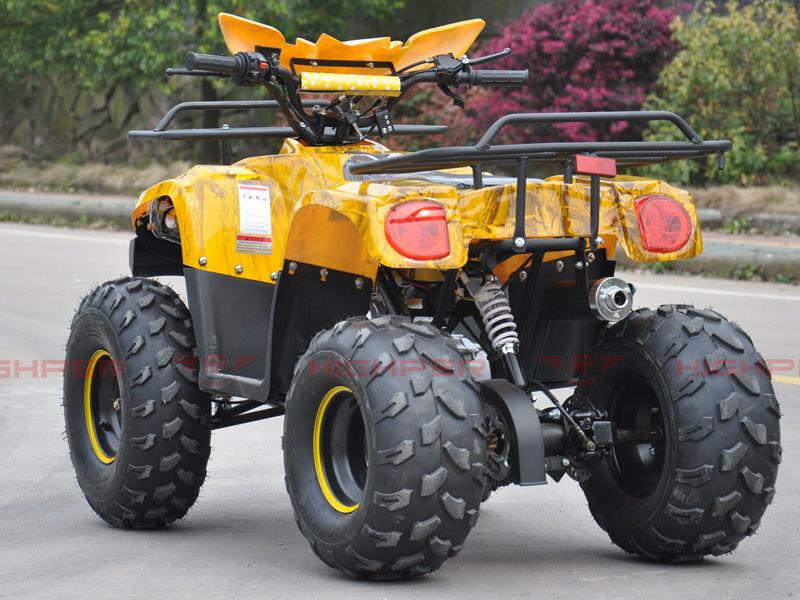 ATV007-camo--rear.jpg