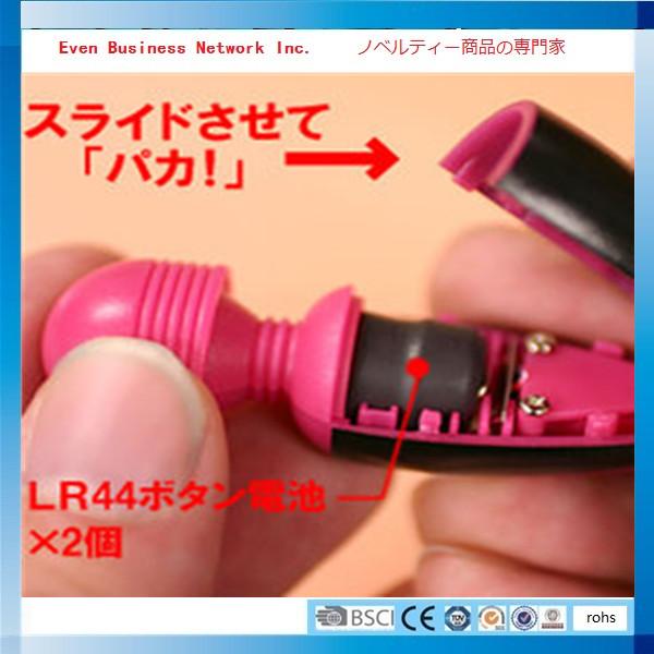 電マ・ローター激安電マ 小型振動マッサージ器 バイブレーター バイブ・