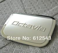 Skoda octavia нержавеющей стали топлива крышка крышка бака обрезать внешние аксессуары