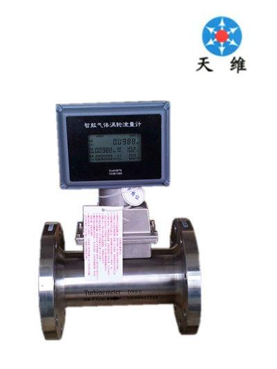 Gas turbine flowmeter/LWQ flowmeter