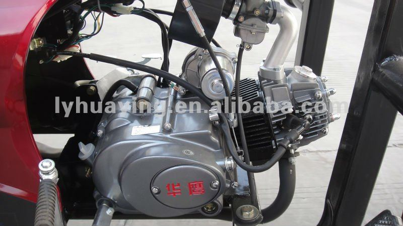 HY110ZH-ZTZ china three wheel motorcycle