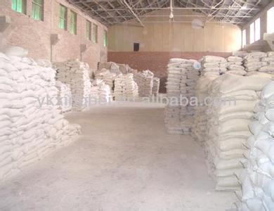 Colored talcum powder/talc powder,China factory