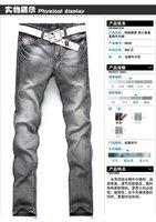 Мужские джинсы KINGTIME ! GZ8639 KT149