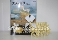 Детский набор для моделирования Strandbeest Gakken Otona Kagaku vol. 30 k gj-027