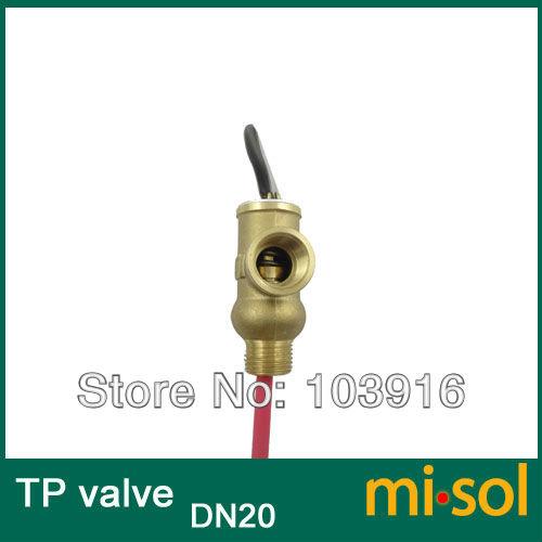 TP-valve-DN20-4