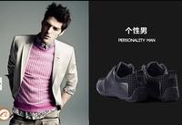 Мужские кроссовки  2302B