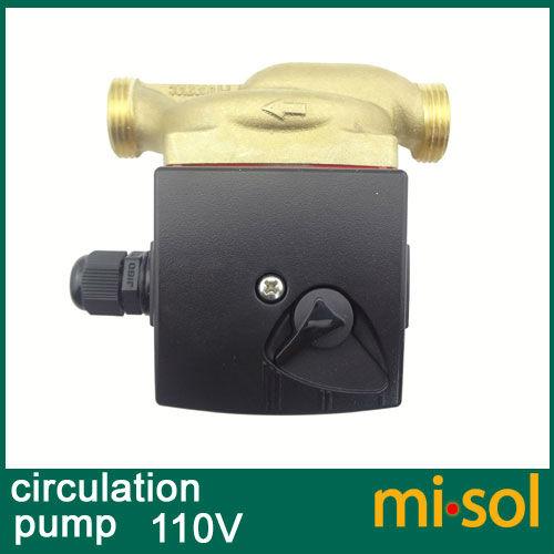 circulation pump 110V-4
