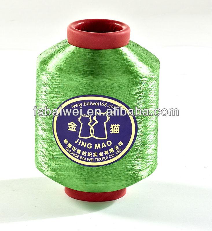 super bright 50 slub polyester yarn for label ribbon cloth woven
