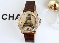Наручные часы Wo Ma Ge  1008WoMaGe9953