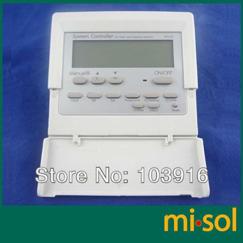 SWH-SRC-528-2